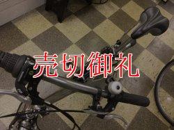 画像5: 〔中古自転車〕Jeep ジープ 折りたたみ自転車 16インチ 外装6段変速 ブルー
