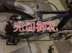 画像3: 〔中古自転車〕Jeep ジープ 折りたたみ自転車 16インチ 外装6段変速 ブルー