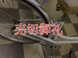 画像3: 〔中古自転車〕シティサイクル 26インチ シングル オートライト ホワイト