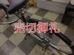 画像4: 〔中古自転車〕良品計画(無印良品) シティサイクル 26インチ シングル オートライト 大型ステンレスカゴ グリーン