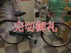 画像1: 〔中古自転車〕良品計画(無印良品) シティサイクル 26インチ シングル オートライト 大型ステンレスカゴ グリーン