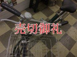 画像5: 〔中古自転車〕良品計画(無印良品) シティサイクル 26インチ シングル オートライト 大型ステンレスカゴ グリーン