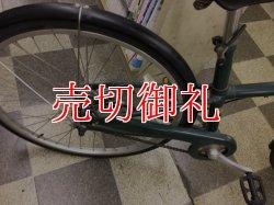 画像3: 〔中古自転車〕良品計画(無印良品) シティサイクル 26インチ シングル オートライト 大型ステンレスカゴ グリーン
