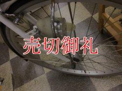 画像2: 〔中古自転車〕シティサイクル 26インチ シングル オートライト ホワイト