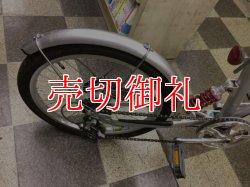 画像3: 〔中古自転車〕折りたたみ自転車 20インチ 外装6段変速 シルバー