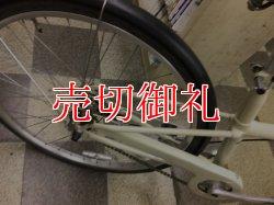 画像3: 〔中古自転車〕良品計画(無印良品) シティサイクル 26インチ シングル オートライト 大型ステンレスカゴ アイボリー×マットブラック