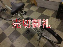 画像4: 〔中古自転車〕良品計画(無印良品) シティサイクル 26インチ シングル オートライト 大型ステンレスカゴ アイボリー×マットブラック