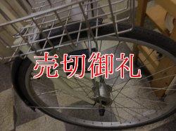 画像2: 〔中古自転車〕良品計画(無印良品) シティサイクル 26インチ シングル オートライト 大型ステンレスカゴ アイボリー×マットブラック