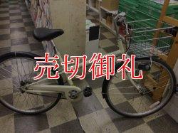 画像1: 〔中古自転車〕良品計画(無印良品) シティサイクル 26インチ シングル オートライト 大型ステンレスカゴ アイボリー×マットブラック