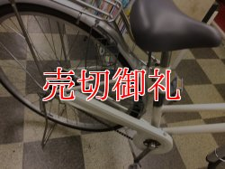 画像3: 〔中古自転車〕マルキン シティサイクル 27インチ シングル LEDオートライト ホワイト