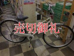 画像1: 〔中古自転車〕マルキン シティサイクル 27インチ シングル LEDオートライト ホワイト