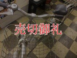 画像5: 〔中古自転車〕マルキン シティサイクル 27インチ シングル LEDオートライト ホワイト