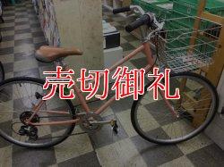 画像1: 〔中古自転車〕tokyobike トーキョーバイク シティクルーザー 26×1.15 外装7段変速 ピンク