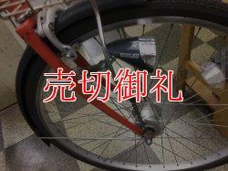 画像2: 〔中古自転車〕良品計画(無印良品) シティサイクル 26インチ シングル LEDオートライト 大型ステンレスカゴ オレンジ