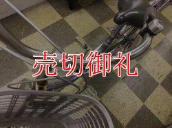 画像5: 〔中古自転車〕サイモト シティサイクル ママチャリ 24インチ 内装3段変速 LEDオートライト ローラーブレーキ BAA自転車安全基準適合 パープル