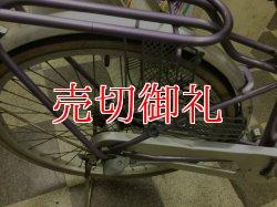 画像3: 〔中古自転車〕サイモト シティサイクル ママチャリ 24インチ 内装3段変速 LEDオートライト ローラーブレーキ BAA自転車安全基準適合 パープル