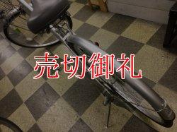 画像4: 〔中古自転車〕シティサイクル 27インチ 外装6段変速 LEDオートライト BAA自転車安全基準適合 シルバー
