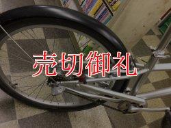 画像3: 〔中古自転車〕良品計画(無印良品) マウンテンバイク風 26インチ 内装3変速 軽量アルミフレーム Vブレーキ ステンレスカゴ グッドデザイン シルバー