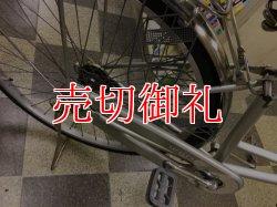 画像3: 〔中古自転車〕シティサイクル ママチャリ 26インチ シングル ローラーブレーキ シルバー