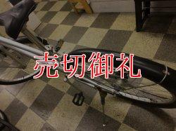 画像4: 〔中古自転車〕良品計画(無印良品) マウンテンバイク風 26インチ 内装3変速 軽量アルミフレーム Vブレーキ ステンレスカゴ グッドデザイン シルバー