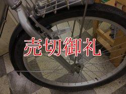 画像2: 〔中古自転車〕良品計画(無印良品) マウンテンバイク風 26インチ 内装3変速 軽量アルミフレーム Vブレーキ ステンレスカゴ グッドデザイン シルバー