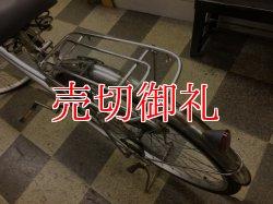 画像4: 〔中古自転車〕シティサイクル ママチャリ 26インチ シングル ローラーブレーキ シルバー