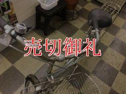 画像5: 〔中古自転車〕シティサイクル ママチャリ 26インチ シングル ローラーブレーキ シルバー