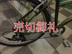 画像3: 〔中古自転車〕LOUIS GARNEAU ルイガノ TR2 クロスバイク 26インチ 7段変速 アルミフレーム モスグリーン