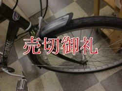 画像2: 〔中古自転車〕LOUIS GARNEAU ルイガノ TR2 クロスバイク 26インチ 7段変速 アルミフレーム モスグリーン