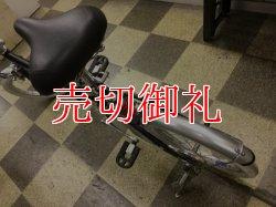 画像4: 〔中古自転車〕折りたたみ自転車 16インチ シングル ノーパンクタイヤ 状態良好 ブラック