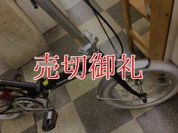 画像2: 〔中古自転車〕折りたたみ自転車 16インチ シングル ノーパンクタイヤ 状態良好 ブラック