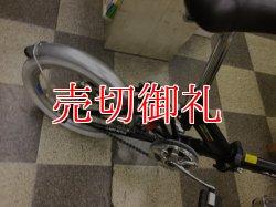 画像3: 〔中古自転車〕折りたたみ自転車 16インチ シングル ノーパンクタイヤ 状態良好 ブラック