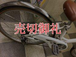 画像3: 〔中古自転車〕ジュニアサイクル 子供用自転車 24インチ 外装6段変速 LEDオートライト ホワイト