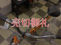 画像5: 〔中古自転車〕折りたたみ自転車 20インチ シングル オレンジ