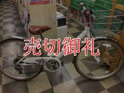 画像1: 〔中古自転車〕ジュニアサイクル 子供用自転車 24インチ 外装6段変速 LEDオートライト ホワイト
