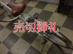 画像4: 〔中古自転車〕ジュニアサイクル 子供用自転車 24インチ 外装6段変速 LEDオートライト ホワイト