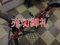 画像5: 〔中古自転車〕ミニベロ 小径車 20インチ 外装6段変速 LEDライト ローラーブレーキ レッド