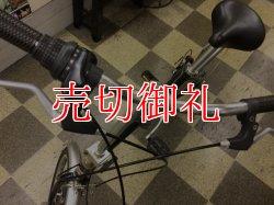 画像5: 〔中古自転車〕折りたたみ自転車 20インチ 外装6段変速 軽量アルミフレーム ダークブルー