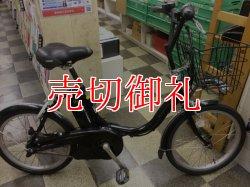 画像1: 〔中古自転車〕YAMAHA PAS ヤマハ パス 電動アシスト自転車 20ンチ 内装3段変速 アルミフレーム ハンドルロック BAA自転車安全基準適合 ブラック