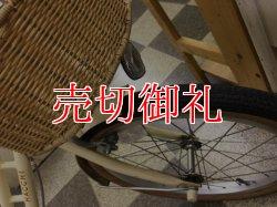 画像2: 〔中古自転車〕ブリヂストン HACCHI ハッチ キッズサイクル 子供用自転車 16インチ シングル BAA自転車安全基準適合 アイボリー