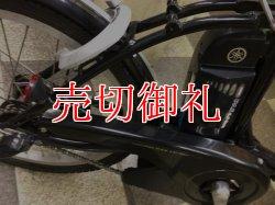 画像3: 〔中古自転車〕YAMAHA PAS ヤマハ パス 電動アシスト自転車 20ンチ 内装3段変速 アルミフレーム ハンドルロック BAA自転車安全基準適合 ブラック
