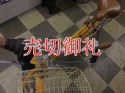 画像5: 〔中古自転車〕a.n.design works(エーエヌデザインワークス) ジュニアサイクル 子供用自転車 24インチ 外装6段変速 LEDオートライト オレンジ