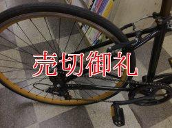 画像3: 〔中古自転車〕クロスバイク 700×25C 外装7段変速 アルミフレーム Vブレーキ フロントサスペンション ブラック