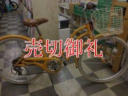 画像1: 〔中古自転車〕a.n.design works(エーエヌデザインワークス) ジュニアサイクル 子供用自転車 24インチ 外装6段変速 LEDオートライト オレンジ