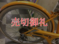 画像3: 〔中古自転車〕a.n.design works(エーエヌデザインワークス) ジュニアサイクル 子供用自転車 24インチ 外装6段変速 LEDオートライト オレンジ