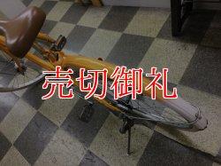 画像4: 〔中古自転車〕a.n.design works(エーエヌデザインワークス) ジュニアサイクル 子供用自転車 24インチ 外装6段変速 LEDオートライト オレンジ