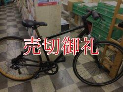 画像1: 〔中古自転車〕クロスバイク 700×25C 外装7段変速 アルミフレーム Vブレーキ フロントサスペンション ブラック