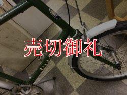 画像2: 〔中古自転車〕Bianchi Merlo ビアンキ メルロー ミニベロ 20インチ 7段変速 Vブレーキ  グリーン