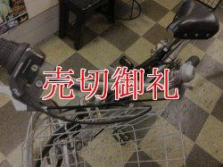 画像5: 〔中古自転車〕シティクルーザー 27インチ 外装6段変速 ローラーブレーキ ブラック