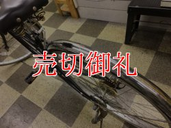 画像4: 〔中古自転車〕シティクルーザー 27インチ 外装6段変速 ローラーブレーキ ブラック